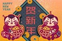 Szczęśliwy nowy rok pisać w Chińskich charakterach z tradycyjnymi papierowymi sztuk dekoracjami, dzieci trzyma złocistego ingot ilustracji