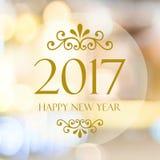 Szczęśliwy nowy rok 2017 rok na abstrakcjonistycznej plamy bokeh świątecznym backgrou Zdjęcia Royalty Free