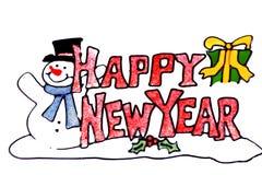 Szczęśliwy nowy rok - tekst Fotografia Royalty Free
