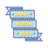 Szczęśliwy Poson Poya powitania emblemat zdjęcie stock