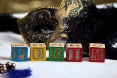 Szczęśliwy Purim żydowski karnawałowy wakacje obraz stock
