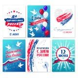 Szczęśliwy Rosja dnia prezenta karty wektoru set Prezent karty ustawiają Rosja dnia wakacje Rosyjski tekst: 12 Czerwiec, Szczęśli Obrazy Stock