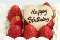 szczęśliwy urodzinowy tort fotografia royalty free