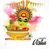 Szczęśliwy Vishu ilustracja wektor