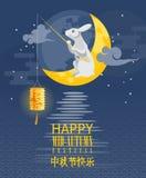 Szczęśliwy W połowie jesień festiwalu tło z księżyc królikiem, lampionem i chińskimi tradycyjnymi ikonami, również zwrócić corel  royalty ilustracja