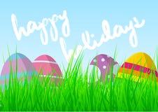 Szczęśliwy wakacje Easter kartka z pozdrowieniami ilustracja wektor