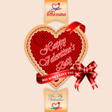 Szczęśliwy walentynka dnia tło z Ponieważ kocham Ciebie tekst na faborku Zdjęcie Royalty Free