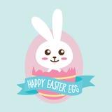 Szczęśliwy Wielkanocnego jajka królik Obrazy Royalty Free