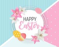Szczęśliwy Wielkanocny Śliczny tło z jajkami również zwrócić corel ilustracji wektora ilustracja wektor