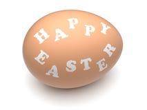 Szczęśliwy Wielkanocny jajko Zdjęcie Royalty Free