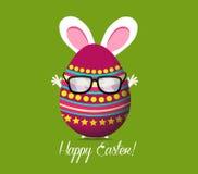 Szczęśliwy Wielkanocny kartka z pozdrowieniami Fotografia Royalty Free