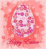 Szczęśliwy Wielkanocny kartka z pozdrowieniami z jajkiem Obrazy Royalty Free