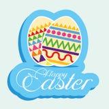 Szczęśliwy Wielkanocny szablon Dla karty Obrazy Royalty Free