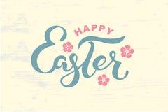 Szczęśliwy Wielkanocny tekst odizolowywający na textured tle Fotografia Royalty Free