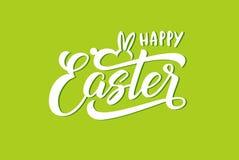 Szczęśliwy Wielkanocny tekst z królikiem Zdjęcia Royalty Free