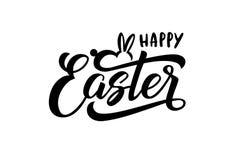 Szczęśliwy Wielkanocny tekst z królikiem Obrazy Royalty Free