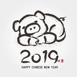 2019 szczęśliwych chińskich nowy rok fotografia royalty free