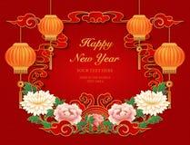 Szczęśliwych Chińskich nowy rok czerwieni retro złocistych menchii peoni kwiatu reliefowy lampion i chmury kratownicy rama ilustracja wektor