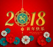 2018 Szczęśliwych Chińskich nowy rok, rok pies 2018 obrazy royalty free