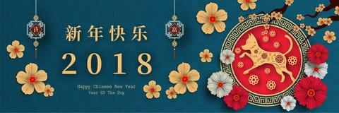 2018 Szczęśliwych Chińskich nowy rok, rok pies 2018 zdjęcie stock