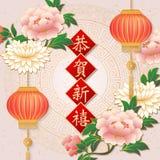 Szczęśliwych Chińskich nowy rok ulgi retro eleganckich menchii peoni kwiatu wiosny i lampionu czerwona przyśpiewka ilustracji