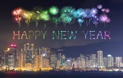 2017 Szczęśliwych nowy rok fajerwerków świętuje nad Hong Kong miastem Zdjęcia Stock