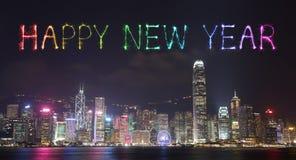2017 Szczęśliwych nowy rok fajerwerków świętuje nad Hong Kong miastem Fotografia Royalty Free