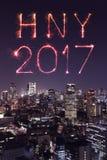 2017 Szczęśliwych nowy rok fajerwerków nad Tokio pejzażem miejskim przy nocą, Jap Zdjęcia Stock