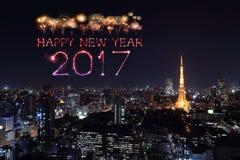 2017 Szczęśliwych nowy rok fajerwerków nad Tokio pejzażem miejskim przy nocą, Jap Zdjęcia Royalty Free