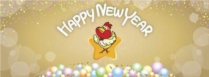 15 Szczęśliwych nowy rok 17 FB Obrazy Royalty Free