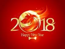 2018 Szczęśliwych nowy rok kart z złotym psem Obraz Stock