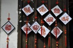 Szczęsliwa kępka dla Chińskiego nowego roku Obrazy Royalty Free