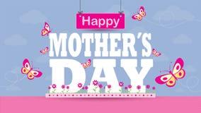 szcz??liwe matki karciany dzie? Listy na magenta kwiatu ogródzie z motylami lata wokoło na pastelowym purpurowym niebie royalty ilustracja