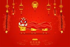 szcz??liwego nowego roku chi?ski lekkie petardy 3 trzy mężczyzna robi lwa tanu Xin Nian Kual Le Charakter dla CNY festiwalu ?wini ilustracja wektor