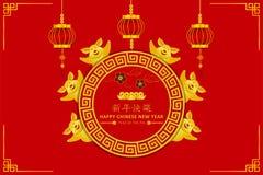 szcz??liwego nowego roku chi?ski Xin Nian Kual Le Charakter dla CNY festiwalu ?winiowaty zodiak 4 cztery prosiątka uśmiech wokoło ilustracji