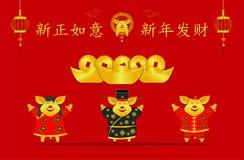 szcz??liwego nowego roku chi?ski XinZheng Ruyi XinNian Facai charaktery dla CNY festiwalu życzyli wam wszystkie najlepszy świniow ilustracji
