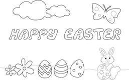szcz??liwi Easter ksi??kowi target987_1_ nakre?lenia ilustracja wektor