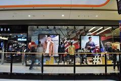 Szczeciński, Polska 01 2016 Wrzesień Kaskady shoping centrum Zdjęcie Royalty Free