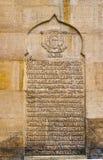 Szczegół ścienny Spaso-Preobrazhenskaya kościół w nieruchomości Na zdjęcie stock