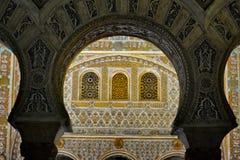 Szczegół Alcazar Seville, Hiszpania obraz royalty free
