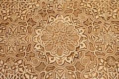 Szczegół Islamski tilework przy Alhambra, Granada, Hiszpania (Mauretański) Obraz Stock