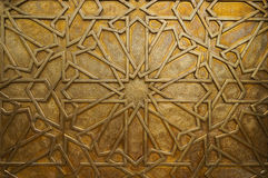 Szczegół mosiężny drzwi przy pałac królewskim w fezie, Maroko. Ja Obraz Stock