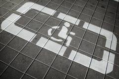 Szczegół obezwładniający w parking poparciu znak Zdjęcie Royalty Free