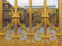 Szczegół ogrodzenie, pałac Versaille Obrazy Royalty Free