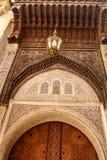 Szczegół piękna dachówkowa mozaiki dekoracja przy fezem, Mo Zdjęcia Stock