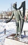 Szczegół pomnikowy ` dziecko ofiary dorosły rozpusty `, Bolotnaya kwadrat, Moskwa Fotografia Stock