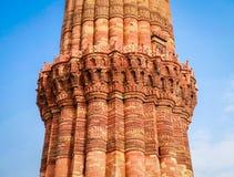 Szczegół Qutub Minar, UNESCO światowego dziedzictwa miejsce w Nowym Del Obrazy Royalty Free