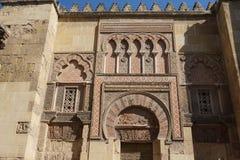 Szczegół wejście Wielki meczet w cordobie obrazy royalty free