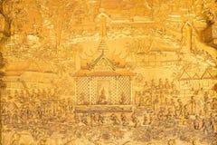Szczegółu strzał Laos ` s sztuka przy Wata Mai w Luang Pra uderzeniu obrazy stock