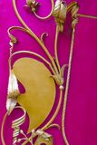 Szczegóły, struktura i ornamenty żelazny malleation, Kwiecisty dekoracyjny ornament, robić od metalu Rocznika kruszcowy wzór Deco Zdjęcia Royalty Free